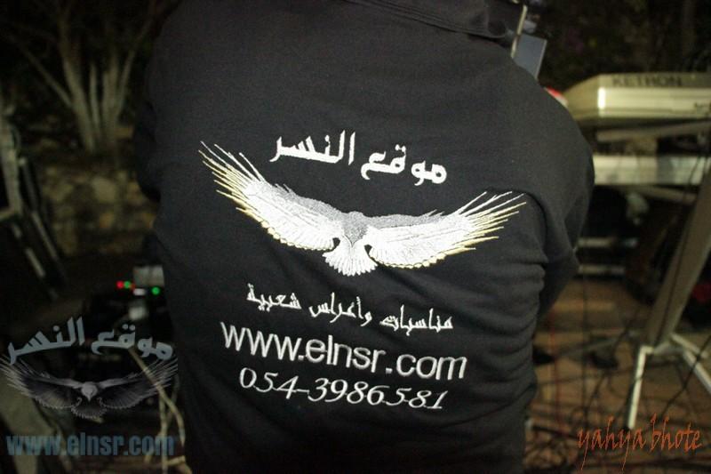 افراح سليمان ابومحمد سكران معاوية عاطف ابو حسين