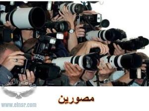 مصورين